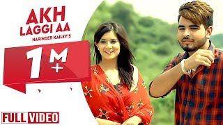Narinder Kailey Akh Laggi Aa Video HD Download New Video HD