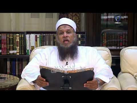 شرح كتاب درة البيان في أصول الإيمان (12) د. محمد يسري
