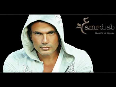 Amr Diab 2010 - Aslaha Btefre'a First Edition.wmv