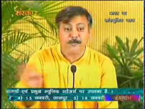 Why Foreign Funded Media Promote Homosexuality Exposed by Rajiv Dixit