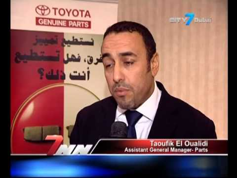 City 7TV - 7 National News- 23 April 2014 - UAE News