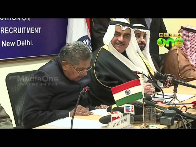 Contract laws for Indian domestic labourers in Saudi Arabia to change