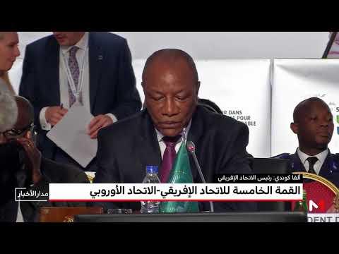 رئيس الاتحاد الإفريقي يشيد بـ
