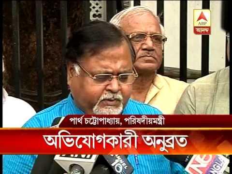 Anubrata Mondal's allegation