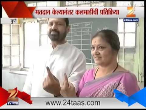 Zee24Taas । Pune Suresh Kalmadi ReactionAfter Voting