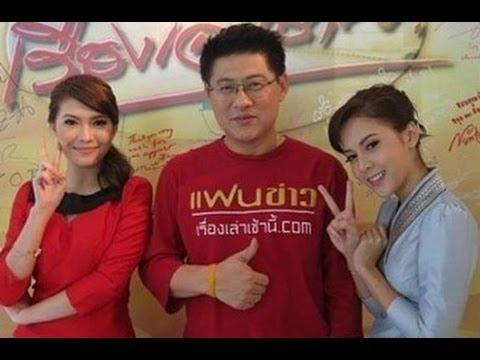 Lao Lakorn - YouTube