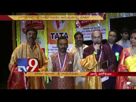 TATA Ugadi 2016 - TV9