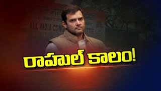 Rahul Gandhi to Lead Congress Party – Special Story