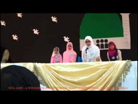 Dua Asif   A winner in Inter School Naat Competition   Al Ain   UAE 2014