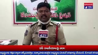 కేసముద్రం పోలీస్ ఠాణా SI రమేష్ బాబు శుభాకాంక్షలు Kesamudram Police Station SI Ramesh Babu Greetings