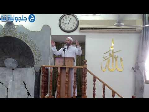 خطبة الجمعة من مسجد البخاري للشيخ عقل مداح 19/10/2018  -