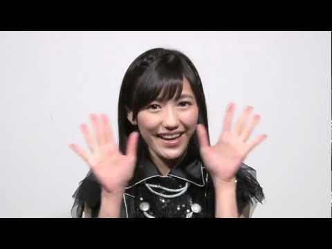 東京ドームLIVE DVDについて 渡辺麻友 / AKB48[公式]