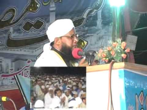 ISLAM KI BUNIYAD OR USKI EMARAT 11/11 - Mufassir-e-Qur'an Moulana Anis Ahmed Azad Qasmi Bilgrami.