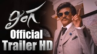 Lingaa-Movie-Theatrical-Trailer