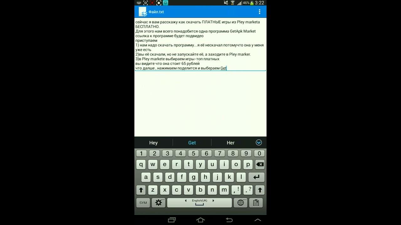 Скачать Программу На Андроид На Русском Через Торрент