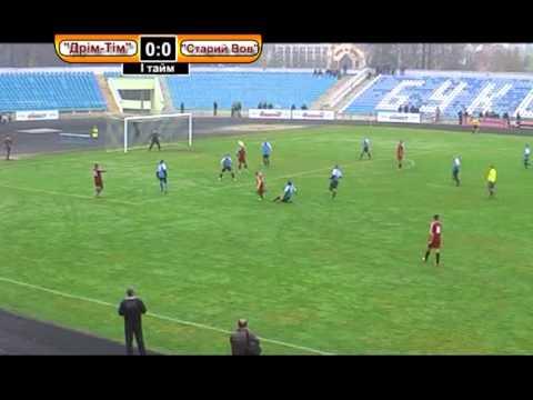Ліга чемпіонів Буковини 2013 (фінал) 1 т.