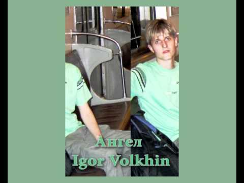 Angel_Igor_Volkhin.avi http://аранжировка-на-заказ.рф/index.php