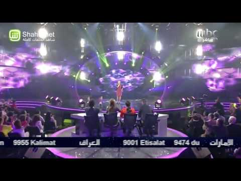    :          Arab Idol