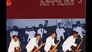"Alemayehu Eshete - Tey Gedyeleshem ""ተይ ግድ የለሽም' (Amharic)"