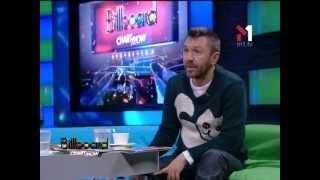 Сергій Шнуров. Billboard Chart Show (18.11.12)