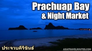 Prachuap Khiri Khan Province Travel Videos