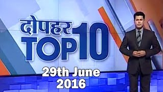 10 News in 10 Minutes | 29th June, 2016 - India TV