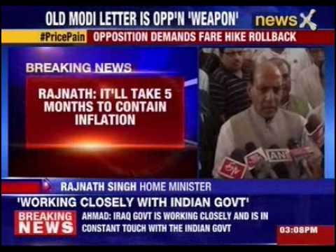 Rajnath Singh: It will take 5 months to contain inflation