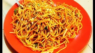 Stir Fried Noodles (Indo Chinese Recipe) ..