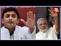 Ganga Ki Kasam: How Akhilesh Yadav Responded To PM Narendra Modis Bijli Barb