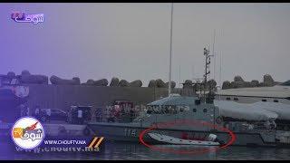 حصــري ..أول فيديو للفونطوم اللي طلقو عليه البحرية الملكية القرطاس بالمضيق-الفنيدق | خارج البلاطو
