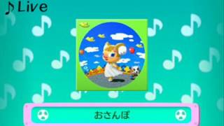 Animal Crossing: New Leaf K.K. Slider's New Songs (Part