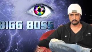 Bigg Boss Kannada Title Song Mp3 Download ( Yesabhii