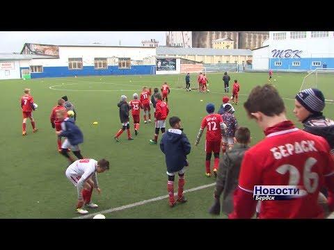 В Бердске стартовал турнир по футболу «Кожаный мяч»
