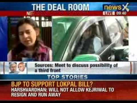 Third front meet : Nitish Kumar, Prakash Karat to meet Deve Gowda - NewsX