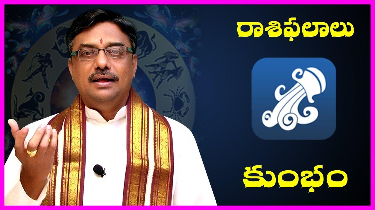 Kumbha Raasi Horoscope Jayanama Samvathsara Panchangam 2014-2015 (HD ...