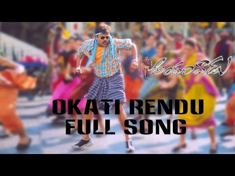 Okati rendu Full Song ll Andarivaadu - Movie ll Chiranjeevi, Tabu, Rimi Sen