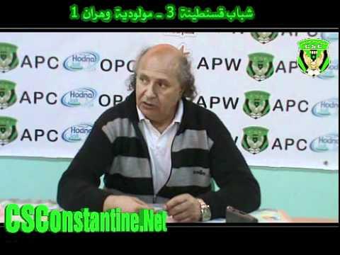 CSC 3 - MCO 1 : Déclarations de l'entraîneur Rachid Belhout