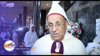 حمدي ولد الرشيد..الملك أعطى قيمة كبيرة للأحزاب و البرلمانيين في خطابه | بــووز
