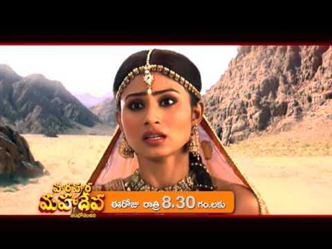 Hara Hara Mahadeva Promo ( 24 - 5 - 17 )