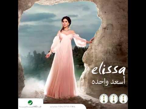 باسل - Magazine cover