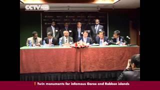 Ethiopia telecom woes