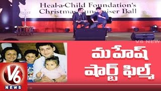 Mahesh Babu family to act in short film for NGO
