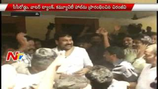 Chiranjeevi visits Mogalthur, gets a rousing welcome