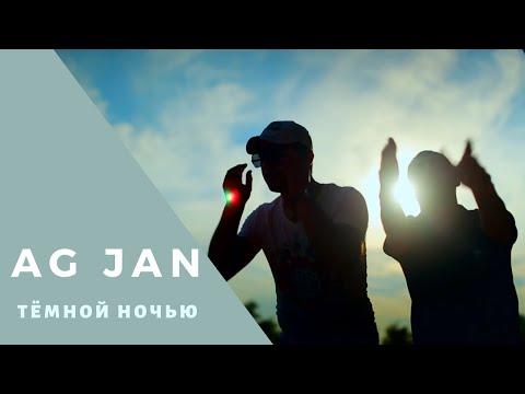 Армен Алавердян ft Гев Султанян - Темной ночью