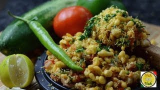 Spicy Corn Chaat ..