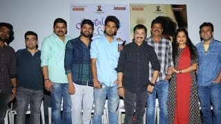 Mental Madilo Movie Success Meet