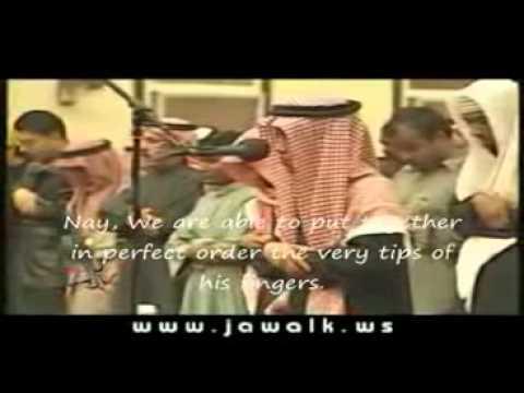 Mohammed Taha Al Junaid | Surah Qiyamah