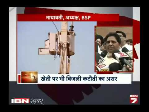 Mayawati blames Samajwadi Party for UP's electricity crisis