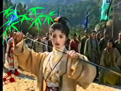 State of divinity 1996 MV- Tiếu Ngạo Giang Hồ 1996 MV