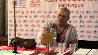 Велеслав Черкасов лекция в Киеве - часть третья